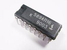 SAB 8216 = K589AP16 4bit bidirektionaler Treiber Mikroprozessor #AL33