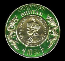 BHUTAN 1966-GOLD COIN EMBOSSED STAMP-1 Value-MNH-King Jigme Dorji Round Shaped
