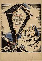Color Künstlerkarte Kunst Postkarte Grabstätte ~1940/50 vom Kunstverlag Stegmann