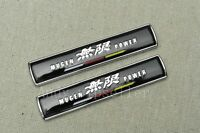 2Pcs Black Best Mugen Power Car Both Sides Aluminum & ABS Sticker Badge Emblem