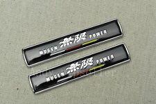 2Pcs Black Best Mugen Power Car Both Sides Aluminum & ABS Sticker Badge Emblem