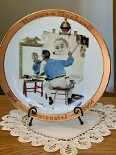 Gorham Norman Rockwell Fine China Collectible Plate Triple Self Portrait