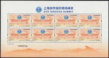 China PRC 2018-16 SCO Qingdao Gipfeltreffen Summit Seide Silk Kleinbogen MNH