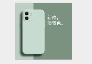 For iPhone 12 mini 11 12 Pro  Liquid Silicone Soft Case Cover