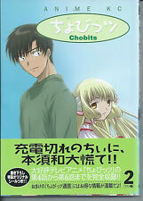 Chobits volume 2 Film Book OOP