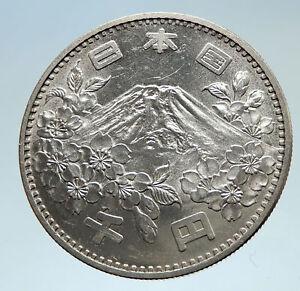 1964 JAPAN Tokyo Summer Olympic Games 3.5cm Silver Japanese MT FUJI Coin i75329