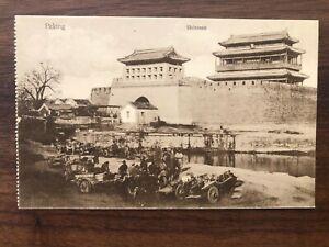 CHINA OLD POSTCARD CHINESE CITY GATE SHINMEN PEKING !!
