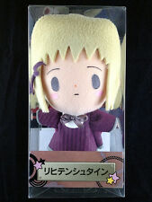 Hetalia Axis Powers Plush Doll Figure official Movic Liechtenstein