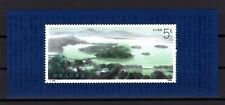 China 1989 S/S Souvenir Sheet T144 clean MNH OG