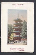 JAPAN 19(?) THE PAGODA TOBOGU NIKKO POSTCARD UNUSED