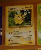 POKEMON POCKET MONSTERS JAPANESE CARD GAME CARTE Pikachu LV.14 No.025 JAPAN **