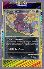🌈Drascore Reverse - HS03:Triomphe - 4/102 - Carte Pokemon Neuve Française