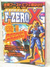 F ZERO X Perfect Program Guide Nintendo 64 Book TH64