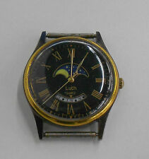 Belarus Soviet  RARE Vintage LUCH Moon phase watch.  Quartz. Rare black dial.