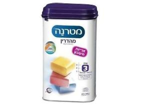Materna Mehadrin Stage 3 Breast-milk Substitute Powder +12 months 700g