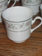 "1 Sango China Cannes Pattern # 8078 Footed Cup 3.25"" "" Wide Tableware Dinnerware"