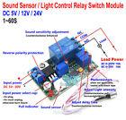 DC 5V 12V 24V Sound Sensor / Light Control Delay Turn off Switch Relay Module