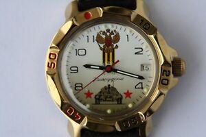 "Wostok  (Boctok - Vostok) Komandirskie""Tank Motiv"" - Russische Armbanduhr"