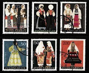 Yugoslavia 1964 Yugoslav Costumes - Used Set - Cat £7 - (208)