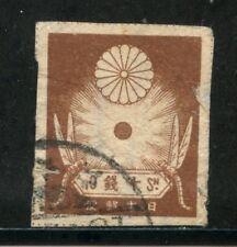 1923 - GIAPPONE - 10 s. BRUNO SISMA DI YOKOHAMA - USATO - LOTTO/29704