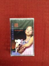 Spacehog CASSETTE The Chinese Cassette Sealed NEW