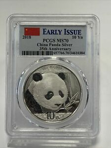 2018 Silver China Panda 10 Yuan EARLY ISSUE Coin 35th Anniversary PCGS MS70
