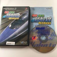 G00532 PS2 Densha de Go! Shinkansen Go Densya PlayStation2 PS 2 Japan Jp EPacket
