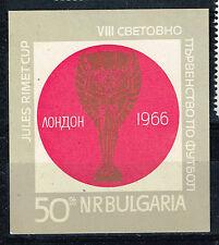 Bulgaria Soccer Footboll World Cup London Souvenir Sheet 1966 MLH