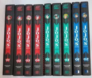 JOJO's BIZARRE ADVENTURE MANGA LOT/PART 1 VOL.1-3, PART 2 VOL.1-4, PART 3 VOL1,2