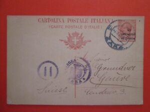 1920 REGNO - CROAZIA - INTERO POSTALE da ZARA x SVIZZERA