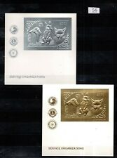 / MONGOLIA 1993 - MNH - SILVER+GOLD - CATS, DOGS, RABBIT, LIONS, ROTARY