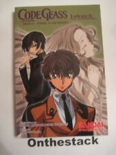 Code Geass Novel: Stage -0- Entrance by Mamoru Iwasa (2008, Paperback)