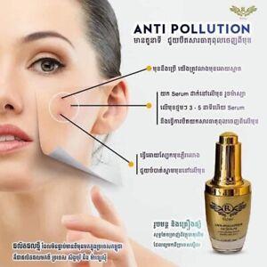 Anti  Pollution RR Serum