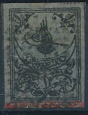 [56888] Turkey 1863 good Used Very Fine Imperf stamp