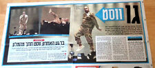 Kanye West - 2015 Tel Aviv Concert - NEWSPAPER CLIP in HEBREW! Unique Rare
