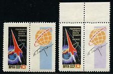 Space Raumfahrt 1962 Russia Sowjetunion 2587 a/b C Line Perforation 12,5 MNH 967