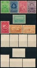 MONGOLIA 1943, FORGERY LOT OF 8 DIFFERENT UM/NH STAMPS.  #Z929