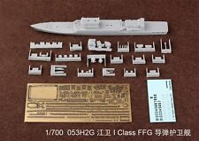 1/700 053H2G Class FFG Jiang Wei-I missile frigate Model Kit Resin PE Decal