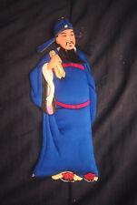 "Vintage Chinese Pa Hsien Oshie - Oshi-e - Doll #2 - 10"" - Ts-ao Kuo-chiu"