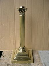 SPARE  BRASS CORINTHIAN COLUMN  DUPLEX KEROSENE OIL LAMP BASE, CLEAN & TIDY