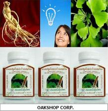 300 Capsules of Ginseng & Gingko Biloba for Brain, Alzheim & Sexual life
