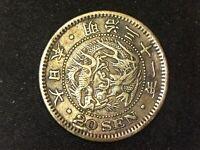 20 sen 1898 Japón plata era Meiji XF- (A1)