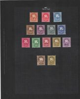 hungary 1946 mint & used  stamps page ref 17643