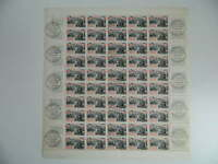 Skateboard 50 Stamps Stamp Premier Day Victory of The Marl Taxis Gagny 1964