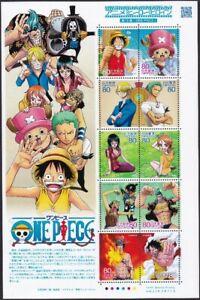 (ja274) Japan 2011 Animation Hero and Heroine 15 One Piece, MNH