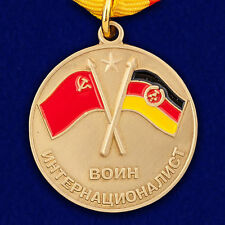 "USSR ORDER BADGE pin ""Warrior internationalist"" In memory of service in Gernany"