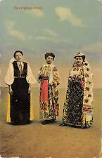 B73273 Port popular Roman women  romania  types folklore costumes