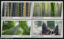 World Bamboo Fair mnh block of 4 stamps Korea 2015