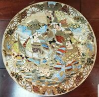 Circa 1890 Japanese Satsuma Porcelain Bugaku Dancers Motif Plate (Meiji Period)