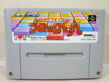 BLOCK KUZUSHI Super Famicom Nintendo Japan Cartridge sfc